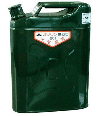 ■P.小林物産【KS-20Z】業務用ガソリン携行缶