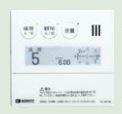 ノーリツ 熱源機 関連部材【RC-9012M】台所リモコン サークルタイマー機能