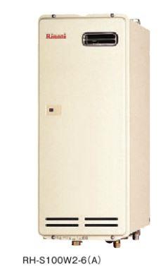 リンナイ 温水暖房熱源機 リモコン別売 【RH-S100W2-6(A)】(RHS100W26A) 設置フリー屋外壁掛型 暖房専用