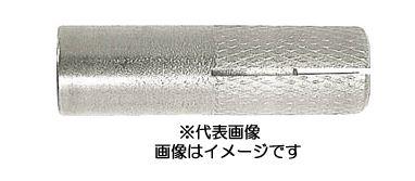 ■P.サンコーテクノ【SGT-3030】シーティーアンカー 限定セット 100本入