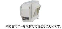 ●三菱 エコキュート 部材 貯湯ユニット用【GT-127B】防雪カバー