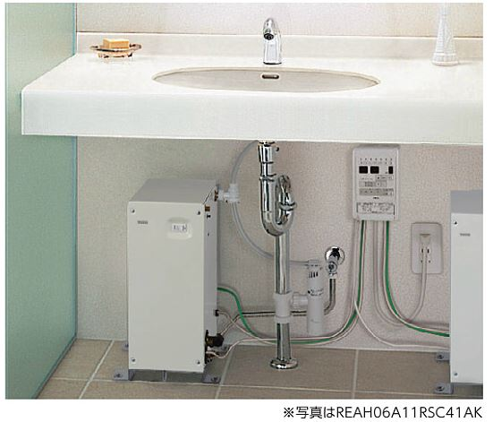 TOTO 湯ぽっとセット品番 【REAH06A11RSC41A1K】小型電気温水器 適温出湯タイプ ワンプッシュ 約6L据え置きタイプ