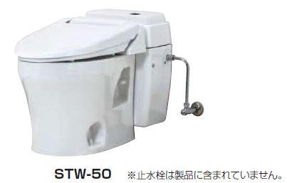 ###ネポン 泡洗式簡易水洗便器【STW-50】ホワイト ネポンパールトイレ 洋式 普通便座