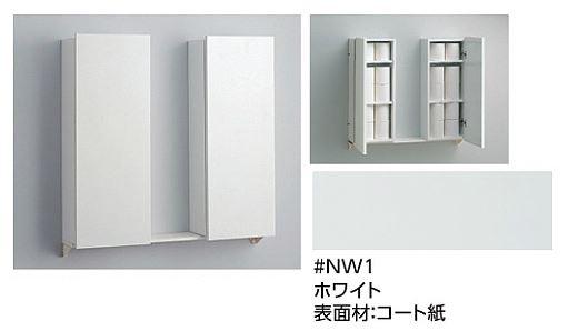 TOTO トイレ オプション【UGW751W #NW1】(ホワイト) ウォール収納