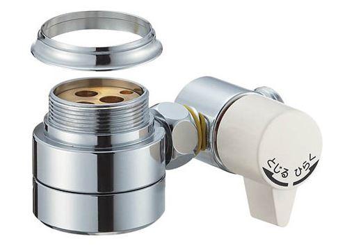 π三栄水栓/SANEI【B98-AU2】シングル混合栓用分岐アダプター
