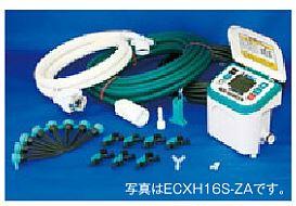 ★★ECXH16S ZA 三栄水栓/SANEI【ECXH16S-ZA】自動散水ノズルセット