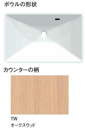 >π三栄水栓/SANEI【HW20-TW】ボウル一体型 洗面カウンター