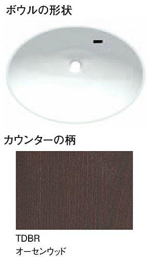 >π三栄水栓/SANEI【HW200-TDBR】ボウル一体型 洗面カウンター