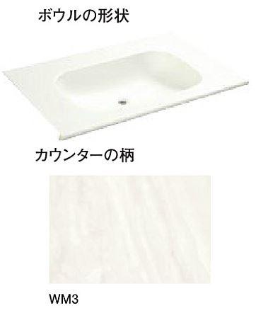 π三栄水栓/SANEI【HW201-WM3】ボウル一体型 洗面カウンター