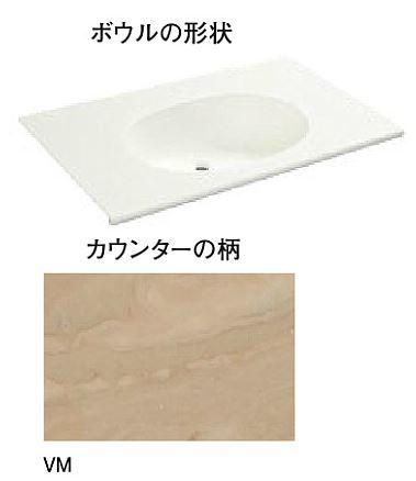 π三栄水栓/SANEI【HW202-VM】ボウル一体型 洗面カウンター