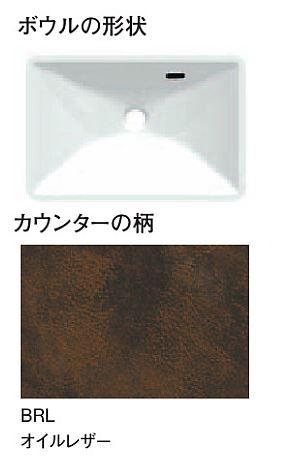 >π三栄水栓/SANEI【HW21-BRL】ボウル一体型 手洗カウンター