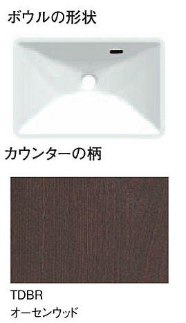 >π三栄水栓/SANEI【HW21-TDBR】ボウル一体型 手洗カウンター