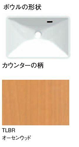 >π三栄水栓/SANEI【HW21-TLBR】ボウル一体型 手洗カウンター