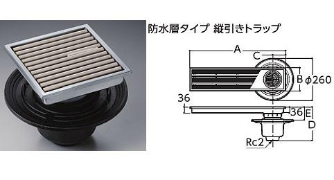 TOTO 浴室用関連器具 浴室排水ユニット(樹脂製グレーチング)【EWBS630SBS】防水層タイプ(縦引きトラップ) 200角タイル用