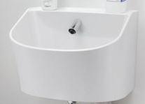 TOTO スタッフ用手洗器【LS850R】(ホワイト) 壁掛手洗器 陶器部 (旧品番 LS850)
