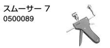 ♪ノーリツ 端末器 関連部材【0500089】スムーサー 7