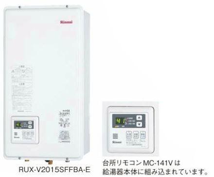 リンナイ ガス給湯専用機【RUX-V1605SFFBA】(BL認定品) 音声ナビ ユッコ FF方式・屋内壁掛型(本体温度調節型) 給湯・給水接続20A 16号