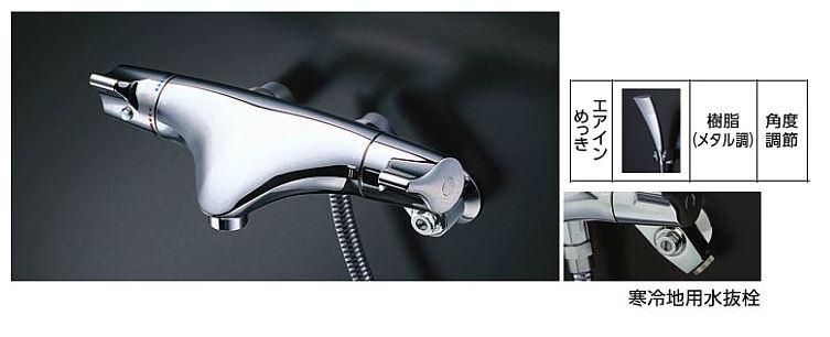 TOTO サーモスタットシャワー金具 レバーハンドル 寒冷地仕様【TMNW40ECRZ】シャワーヘッド:エアインめっき