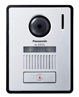 パナソニック テレビドアホン 玄関子機【VL-V572L-S】カラーカメラ玄関子機