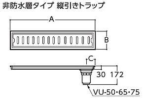 TOTO 浴室用関連器具 浴室排水ユニット(ステンレス)【YTB750SR】非防水層タイプ(縦引きトラップ) 150角タイル用
