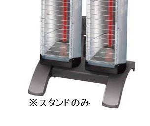 ##ダイキン 遠赤外線暖房機 セラムヒート用【YVC2N】スタンド ツイン 工場・作業所用