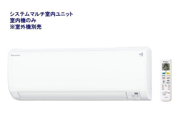##ダイキン システムマルチ 室内機のみ【C40RTV W】ホワイト 壁掛形 標準タイプ(旧品番C40NTV W)