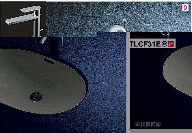 ###TOTO カウンター式洗面器 ###TOTO セット品番【L546U+TLCF31ER】楕円形洗面器(アンダーカウンター式) 台付シングル混合水栓(エコシングル) 壁排水金具(Pトラップ), 紳士服付属 谷町テーラーパーツ:078b356c --- sunward.msk.ru