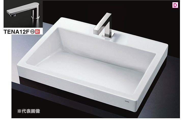 ###TOTO カウンター式洗面器 セット品番【LS911CR #NW1+TENA12F】ホワイト 角型洗面器(大型) ベッセル式 台付自動水栓(単水栓) 壁排水金具(Pトラップ)