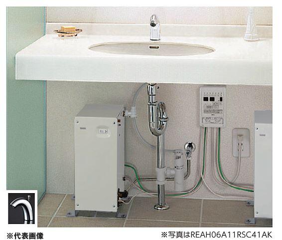 TOTO 湯ぽっと (自動水栓一体形)【REAH06A11RSC40A1】適温出湯タイプ AC100V 約6L据え置きタイプ