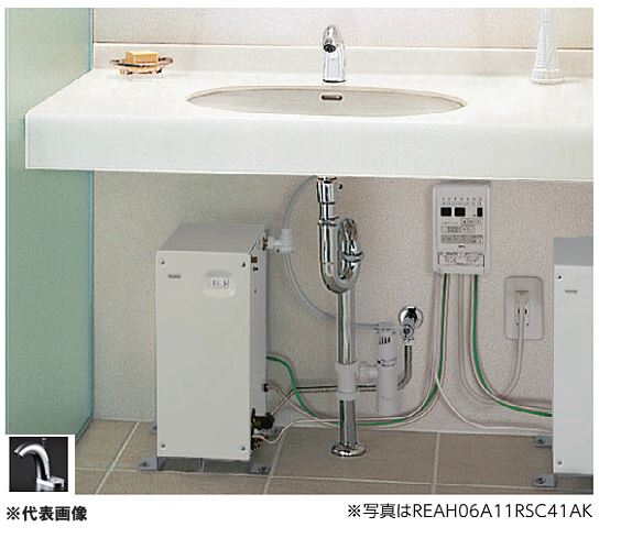 TOTO 湯ぽっと (自動水栓一体形)セット品番 【REAK06A11RSC61A1】湯水切り替えタイプ ワンプッシュ AC100V 約6L据え置きタイプ