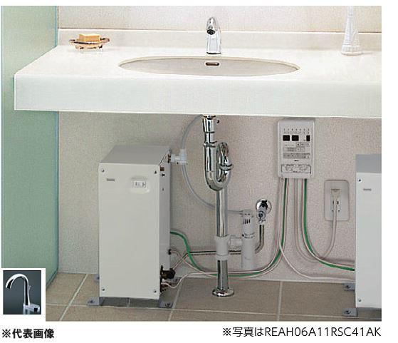 TOTO 湯ぽっと (自動水栓一体形)セット品番 【REAK06A11RSC84G1】湯水切り替えタイプ AC100V 約6L据え置きタイプ