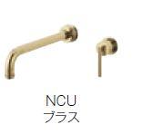 ≧三栄水栓/SANEI 水栓金具【K4745V-NCU-13】シングル洗面混合栓 (壁出しはさみ込みタイプ) ブラス