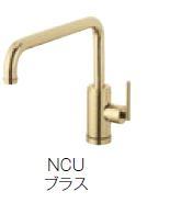 ≧∬∬≧三栄水栓/SANEI 水栓金具【K87410JV-NCU-13】シングルワンホール混合栓 ブラス
