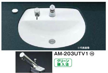 AM-203UTV1 手動・湯水切替スイッチ付自動水栓 INAX 洗面器セット【L-2094FC】はめ込みだ円形洗面器(アンダーカウンター式) 壁給水・床排水(Sトラップ)