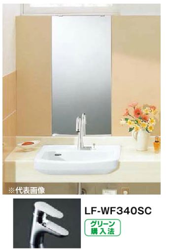 ###INAX 洗面器セット【L-2149FCPR】はめ込み大形洗面器(オーバーカウンター式) シングルレバー混合水栓 LF-WF340SC 壁給水・壁排水(Pトラップ)