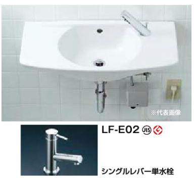 ▽INAX/LIXIL 洗面器セット【L-275AN】カウンター一体形洗面器 シングルレバー単水栓 LF-E02 壁給水・壁排水(Pトラップ)
