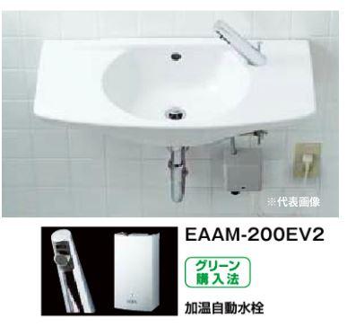 ▽INAX/LIXIL 洗面器セット【L-275FCR】カウンター一体形洗面器 加温自動水栓 EAAM-200EV2 壁給水・壁排水(Pトラップ)