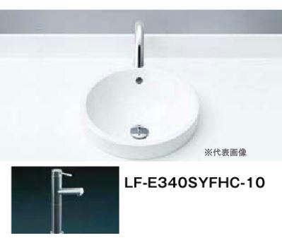 ▽INAX/LIXIL 洗面器セット【L-2841】円形洗面器(ベッセル式) シングルレバー混合水栓(エコハンドル) LF-E340SYFHC-10 壁給水・床排水(Sトラップ)