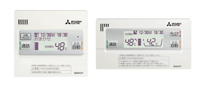 三菱 エコキュート部材【RMCB-D182SE】インターホンタイプリモコンセット (180L用)