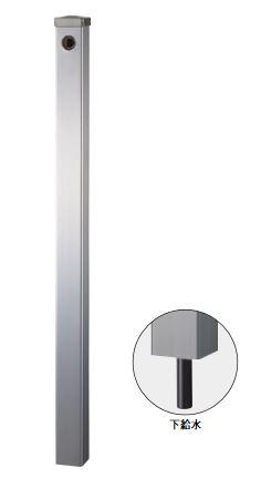 ###三栄水栓/SANEI ガーデニング【T8000-60X1200】ステンレス水栓柱 (下給水)