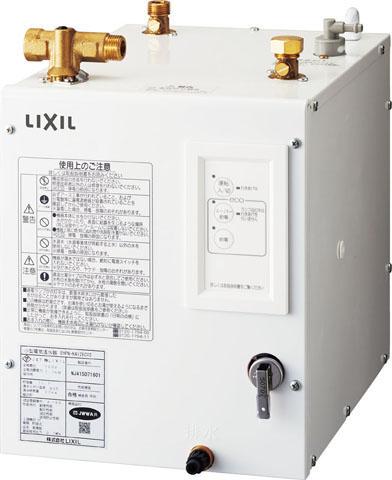 INAX 小型電気温水器【EHPN-CA8ECS1】ゆプラス 適温出湯8L スーパー節電タイプ 100V