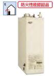 ###サンポット 石油給湯器【HMG-Q477MSE】(簡単リモコン) 給湯専用 水道直圧式 Qタイプシリーズ Utac 壁掛式 屋内設置型 強制排気