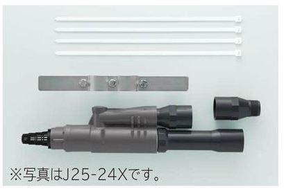 ◆在庫有り!台数限定!日立 ジェット【J25-12X】浅深両用ポンプ用ジェット