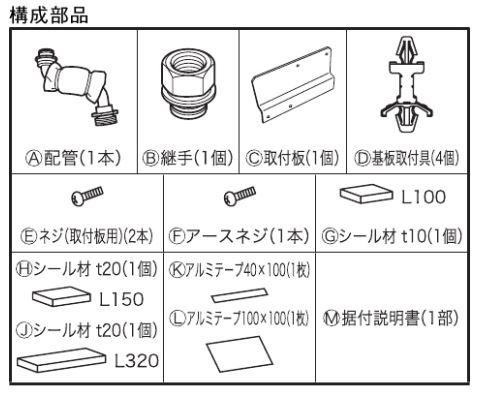 ###ダイキン エコキュート 部材【KRCSH022A4】給水しゃ断弁配管キット 受注生産