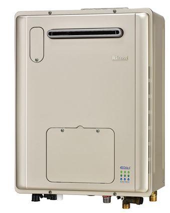 リンナイ ガス給湯暖房用熱源機【RVD-E2005SAW2-3(A)】屋外壁掛型 オート エコジョーズ 2-3床暖房3系統熱動弁内臓 20号