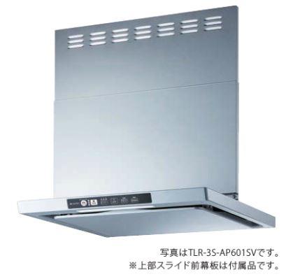 日本製 ###リンナイ シルバーメタリック クリーンフード(ノンフィルタ・スリム型) 幅75cm:あいあいショップさくら レンジフード【TLR-3S-AP751SV】TLRシリーズ-木材・建築資材・設備