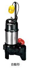 ツルミポンプ 汚物用 【40PUA2.15S】水中ハイスピンポンプ 単相100V 自動形
