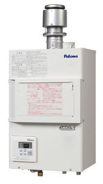 パロマガス給湯器【PH-E1600HE】16号エコジョーズ排気フード対応形業務用給湯器