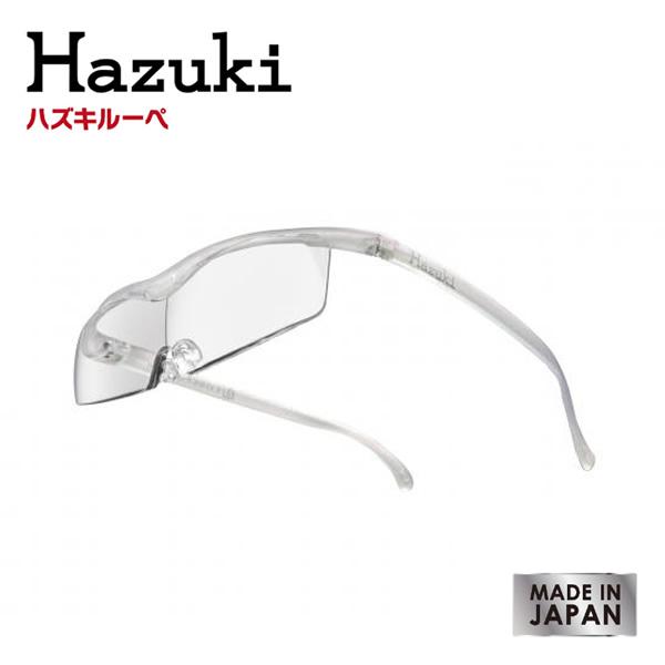 【 送料無料 】 HAZUKI ハズキルーペ コンパクト パール 選べる倍率 選べるレンズ 納期約1週間