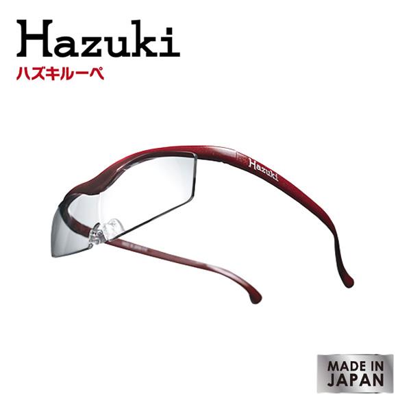 【 送料無料 】 HAZUKI ハズキルーペ コンパクト レッド 選べる倍率 選べるレンズ 納期約1週間